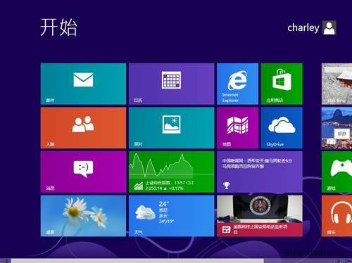 Windows 8 x64 Metro 界面